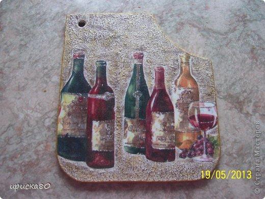тарелочка (извените за качество) фото 4