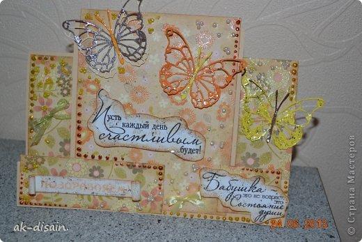открыточка для бабушки фото 2