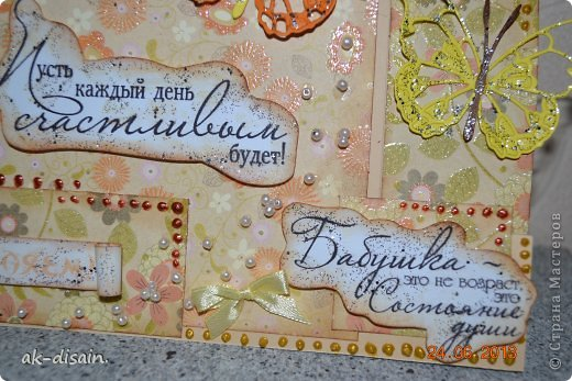 открыточка для бабушки фото 3