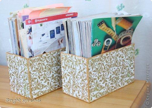 Коробочки.... Им всегда находится применение. Чтобы общение с ними стало более приятным - добавлен цвет. фото 2