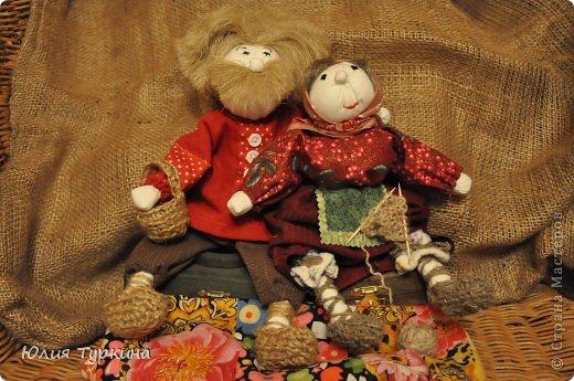 Дед Митюнюшка и бабка Санюшка. куклы выполнены по мастер-классу О.Ремпель фото 1