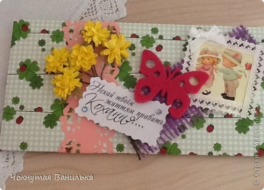 Подарочные конверты для денег фото 1