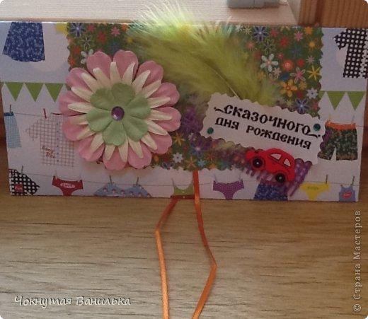 Подарочные конверты для денег фото 3