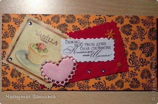 Подарочные конверты для денег фото 6