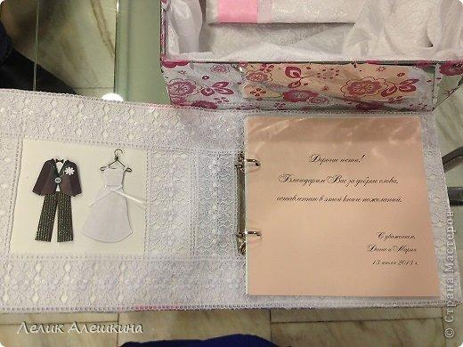 Мой самый первый свадебный набор для подружки. Книга пожеланий и папка для свидетельства фото 5