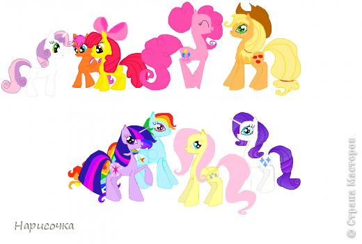 Привет! Сегодня я хочу вам показать свою коллекцию нарисованных пони из мультсериала Мой маленький пони Дружба это магия. Сначала я представлю своих пони, а затем героев мультика и схемки пони. фото 30