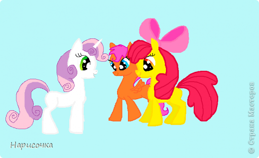 Привет! Сегодня я хочу вам показать свою коллекцию нарисованных пони из мультсериала Мой маленький пони Дружба это магия. Сначала я представлю своих пони, а затем героев мультика и схемки пони. фото 31