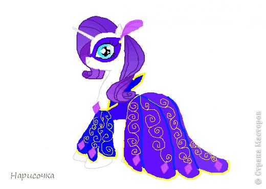 Привет! Сегодня я хочу вам показать свою коллекцию нарисованных пони из мультсериала Мой маленький пони Дружба это магия. Сначала я представлю своих пони, а затем героев мультика и схемки пони. фото 42