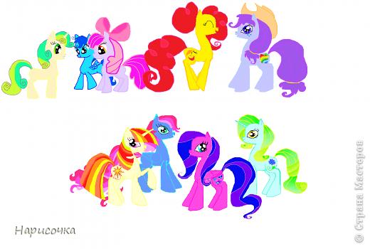 Привет! Сегодня я хочу вам показать свою коллекцию нарисованных пони из мультсериала Мой маленький пони Дружба это магия. Сначала я представлю своих пони, а затем героев мультика и схемки пони. фото 32