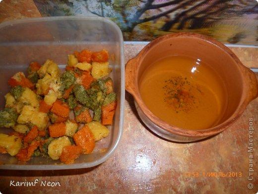 Люблю Вас! Вот решил попробовать рецепт интересного супа. Мне понравился. Очень легкий и нежный.  фото 11