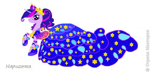 Привет! Сегодня я хочу вам показать свою коллекцию нарисованных пони из мультсериала Мой маленький пони Дружба это магия. Сначала я представлю своих пони, а затем героев мультика и схемки пони. фото 38