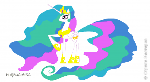 Привет! Сегодня я хочу вам показать свою коллекцию нарисованных пони из мультсериала Мой маленький пони Дружба это магия. Сначала я представлю своих пони, а затем героев мультика и схемки пони. фото 55