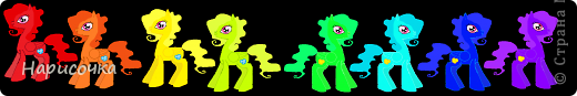 Привет! Сегодня я хочу вам показать свою коллекцию нарисованных пони из мультсериала Мой маленький пони Дружба это магия. Сначала я представлю своих пони, а затем героев мультика и схемки пони. фото 1