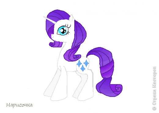 Привет! Сегодня я хочу вам показать свою коллекцию нарисованных пони из мультсериала Мой маленький пони Дружба это магия. Сначала я представлю своих пони, а затем героев мультика и схемки пони. фото 27