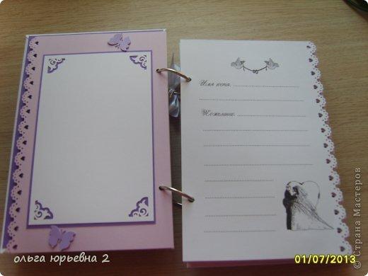 Моя первая книга пожеланий фото 3