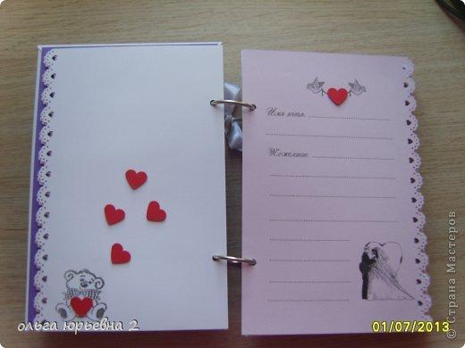 Моя первая книга пожеланий фото 4