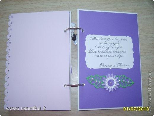 Моя первая книга пожеланий фото 5