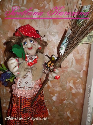 Ягуля - фитотерапЭвт........четырехлистник нашла на удачу......а верная подруга Каркуша золотую подковку на счастье (Каркуша выполнена в стиле чердачной игрушки.......) фото 2