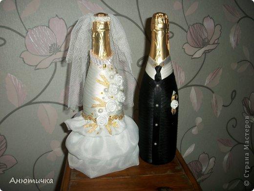 Свадебное шампанское в золотом.