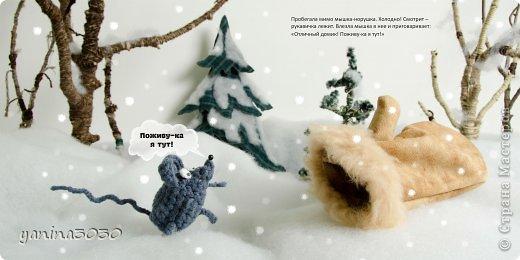 Где-то я описывала, что первой игрушкой которую я сделала, была вязаная мышка. Вязала я ее по заказу сына для иллюстрации к сказке «Рукавичка».Скоро эта книжка должна выйти из печати Харьковского издательства«Микко»,ну а пока хочу поделиться с вами тем, что получилось из этой затеи.  Все, что сделано руками— сделано мной, а все, что касается фото, дизайна, идей и т.д.— заслуга моего сына. фото 3