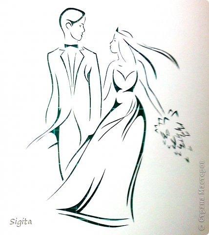 Свадьба. Копия  фото 2