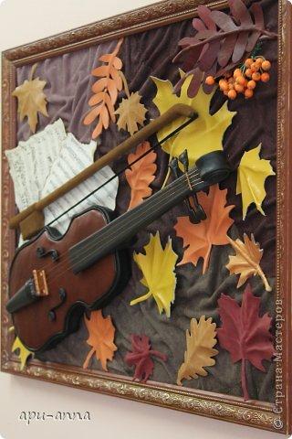 """""""Осень"""" фото 3"""