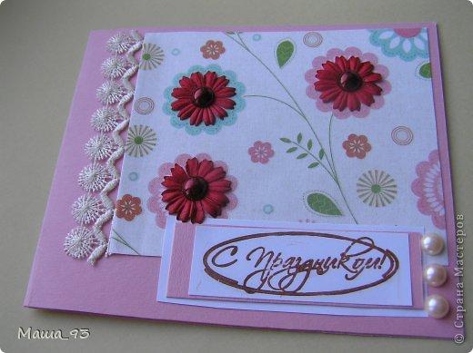 Моим милым подружкам, стараюсь делать открытки своими руками.