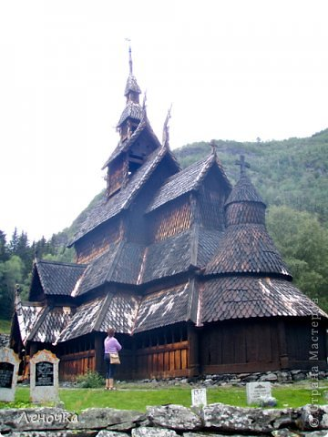 Давно я не создавала записей. Сегодня разбирала фотографии и решила с вами поделиться частью истории. Отправимся мы с вами в Норвегию к знаменитой ставкирке.  Она значится как одно из самых уникальных и красивых деревянных зданий мира.    Ставкирка в Боргунне, Норвегия, или иначе — в Боргунде, одна из самых древних сохранившихся каркасных церквей. Всего в Норвегии было построено более 1500 ставкирок, до сегодняшнего дня в разной степени сохранности дожили только 28. фото 11