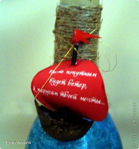 """Бутылка """"Алые паруса"""" сделана для подруги на день рождения с наилучшими поздравлениями фото 2"""