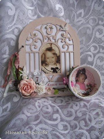 Поделка изделие Скрапбукинг День рождения Ассамбляж Книга пожеланий рамка из бобины и девичьи радости Бумага фото 1