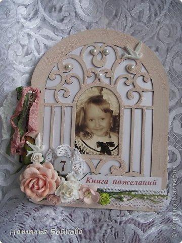 Поделка изделие Скрапбукинг День рождения Ассамбляж Книга пожеланий рамка из бобины и девичьи радости Бумага фото 6