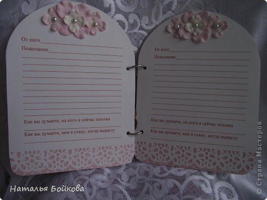 Поделка изделие Скрапбукинг День рождения Ассамбляж Книга пожеланий рамка из бобины и девичьи радости Бумага фото 10