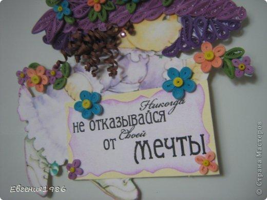 Всем большущий привет, уже по традиции участвую в задании от Хомячка http://homyachok-scrap-challenge.blogspot.com/2013/06/defile.html №6 ДЕФИЛЕ, принимаются любые предметы гардероба  а сейчас лето, а значит солнышко и нужна шляпа, вот она... Это магнит на холодильник , размер примерно 13 см... фото 4