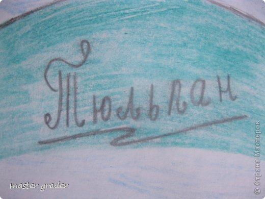 Вот и мой тюльпан.Рисовала обычными цветными карандашами. фото 4