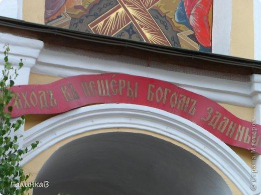 Ворота монастыря. фото 21