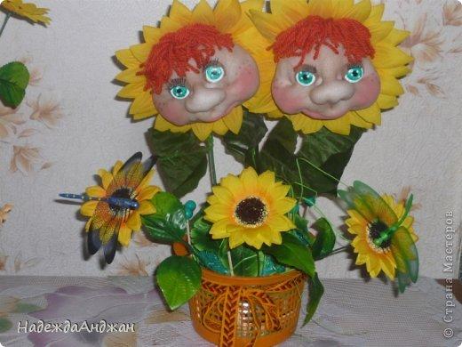 Милые цветочки фото 2