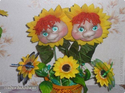 Милые цветочки фото 1