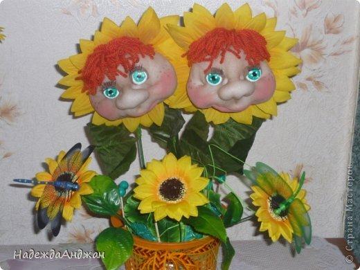 Милые цветочки фото 3