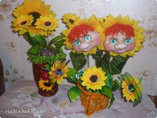 Милые цветочки фото 6