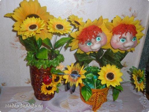 Милые цветочки фото 7