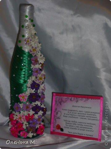 Доброе время суток всем мастерицам! Вот мой новый заказ. Девочка заказала для своей мамы бутылочку и попросила много цветов. Надеюсь что ее маме понравится. Вот ссылка на участие в конкурсе (https://stranamasterov.ru/user/197331) фото 1