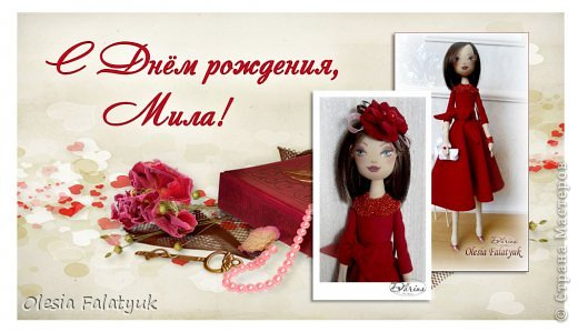 Женщина в красном платье. фото 6