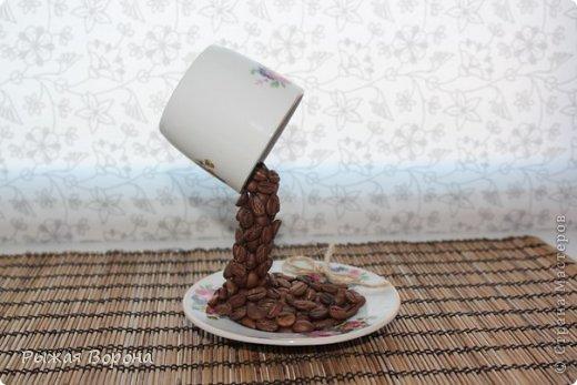 Кофейное настроение фото 4