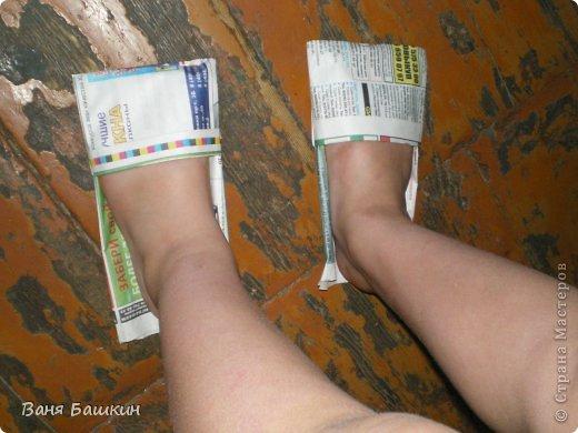 Мастер-класс Поделка изделие Оригами Тапочки оригами из газеты Бумага газетная фото 1