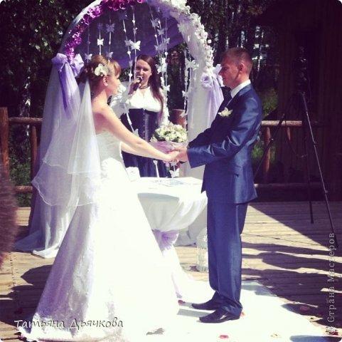 Набор для свадьбы сына фото 10