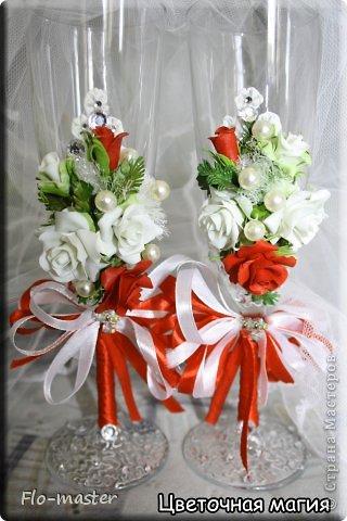 Бокалы на свадьбу (холодный фарфор) фото 1