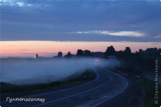 Дорогие мастерицы! Всем приятных выходных. Пятница и мы едем на дачу. В дороге нас встречает рассвет и туман. фото 1