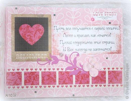 Стих к подарку для любимого