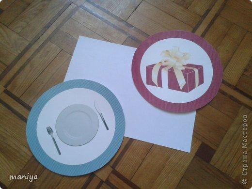 в прошлом году на день рождение сыночку наших друзей делала атрибуты для декора беседки и стола, а так же для красочных фотографий. фото 3