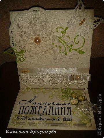 Доброго времени суток!!! Вот такая вот зелёненькая открыточка на свадьбу у меня в этот раз родилась...  фото 1